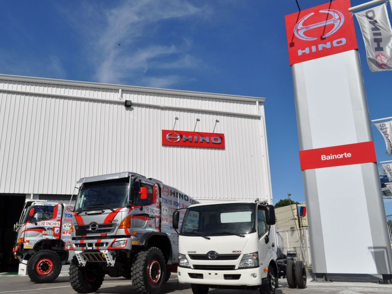 Hino Team Sugawara: Rally Dakar 2017